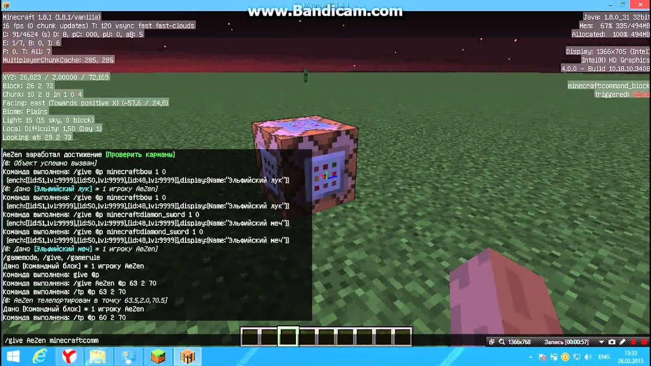 как сделать в майнкрафт с помощью командного блока телепорт 1.10.2 #6