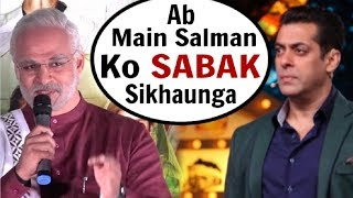 Baixar Vivek Oberoi INSULTS Salman Khan In FRONT Of Media At PM Narendra Modi Biopic Trailer Launch
