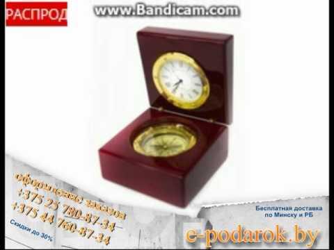 Купить Бизнес часы с компасом в Минске. тел. 375 25 780-87-34 смотреть в хорошем качестве
