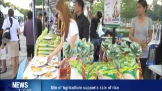 Min of Agriculture supports sale of rice