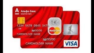 видео Альфа банк кредитная карта