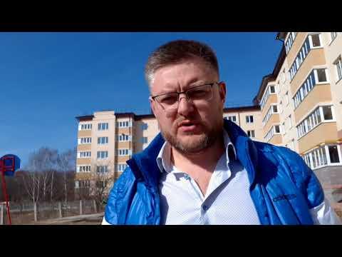 Продажа квартир в новом доме улица Чехова 43 город арзамас