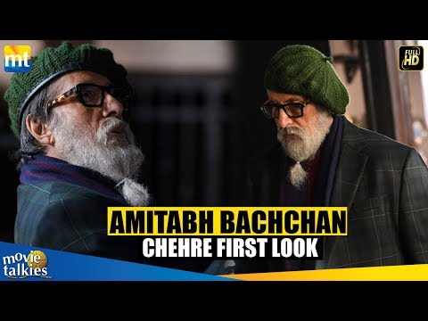 Amitabh Bachchan Unveils FIRST Look From Chehre Mp3