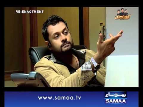 Khoji, 05 June 2015 Samaa Tv