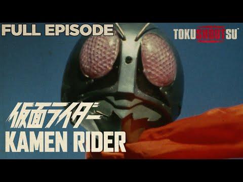 Kamen Rider: Season 1 Episode 1 - The Mysterious Spider Man (Full Episode) (HD)