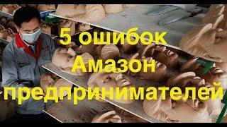 видео Логистика интернет магазина I Как организовать доставку в интернет магазине - Егор Щербина
