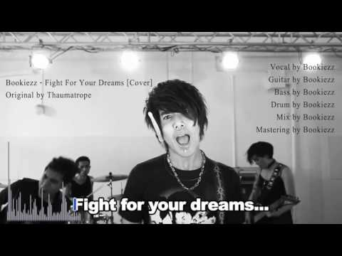 Bookiezz - Fight For Your Dreams [Cover] Ost.พรจากฟ้า