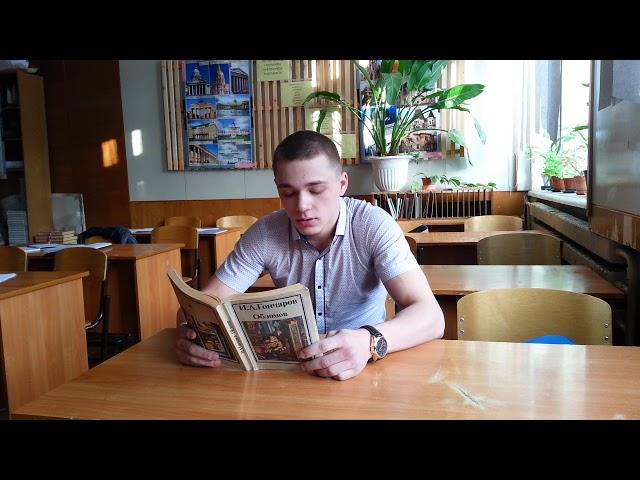 Изображение предпросмотра прочтения – ИльяФомин читает произведение «Обломов» И.А.Гончарова