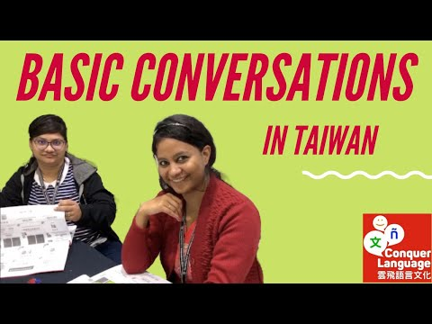 【Mandarin Chinese】Basic Questions To Ask&Answer In Taiwan |雲飛語言文化Conquer Language(Yunfei)