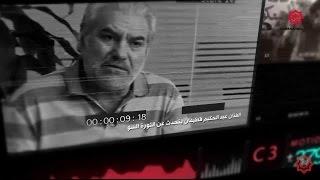 عبد الحكيم قطيفان بعد 9 سنوات في معتقلات الأسد .. مطلوب اعتقاله | وطن