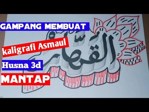 Cara Membuat Kaligrafi Asmaul Husna 3d Youtube