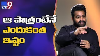 Jr NTR on his favorite role in Jai Lava Kusa - TV9
