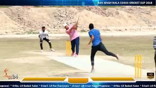 Ran Singh Wala Cosco Cricket Cup 2018