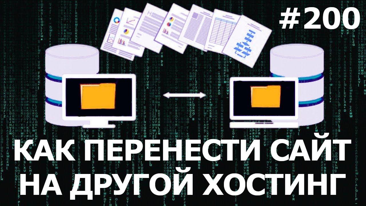 регистрация доменов music