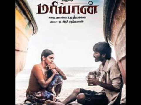 A. R. Rahman  Maryan (soundtrack)