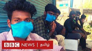 Maharashtra to Tamil Nadu: 1200 KM நடந்தேவந்தஇளைஞர்கள் - நடந்தது என்ன?   Corona Virus