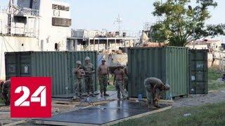 Американцы начали строительство базы ВМС на Украине