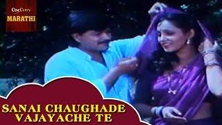 Sanai Chaughade Vajayache Te Full Video Song | Baap Re Baap | Superhit Marathi Song | Prashant Damle
