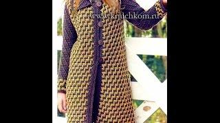 Пальто вязаное крючком жаккардовым узором.