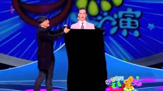Magicians from China Comedy Festival on CCTV - Comique_105 Thumbnail