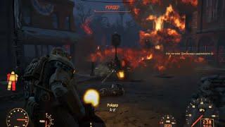 Fallout 4 Зачистить Конкорд, коготь Смерти, кровь фонтаном