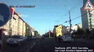 74. Новые аварии и ДТП Октябрь 2013. Подборка аварий (Car Crash Compilation October 2013)