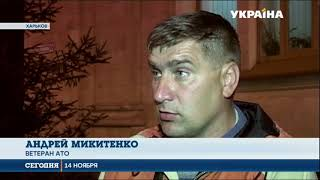 Ветеран АТО выиграл суд против Автовокзала Харькова