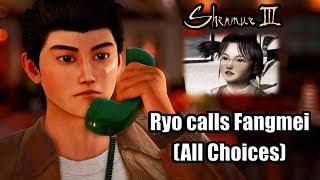 SHENMUE 3 Ryo calls Xun Fangmei (All Conversation Choices)