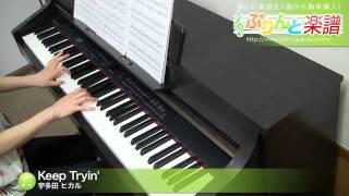 使用した楽譜はコチラ http://www.print-gakufu.com/score/detail/37668...