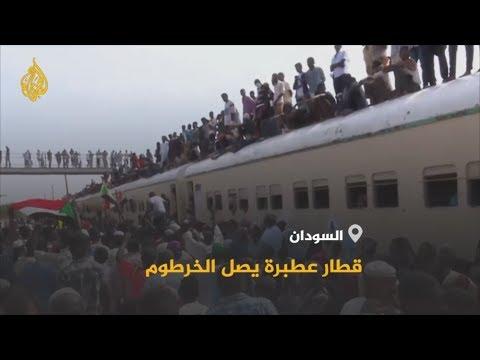 قطار عطبرة يصل الخرطوم للاحتفال بالتوقيع النهائي  - نشر قبل 5 ساعة