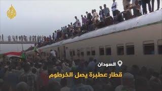 قطار عطبرة يصل الخرطوم للاحتفال بالتوقيع النهائي