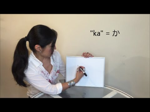 Lesson 15.2 How to Write Japanese - Hiragana from Ka to So