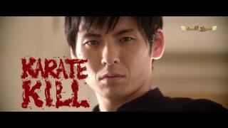 Karate Kill 2016 فلم