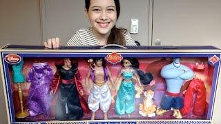 Review: Aladdin Deluxe Doll Gift Set - Julia Silva