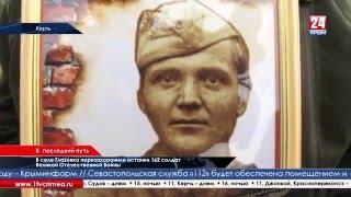 Под Керчью перезахоронили останки 162 солдат Великой Отечественной войны