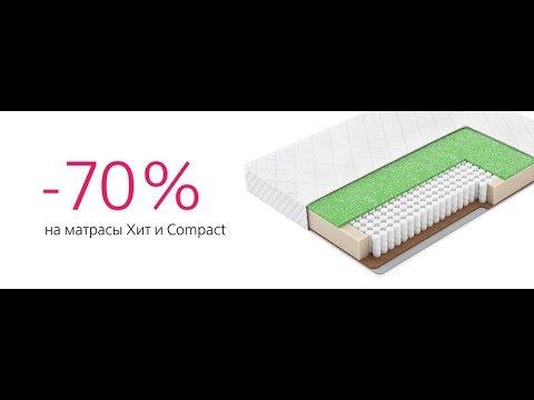 Выбирайте простынь на резинке из более чем 80 вариантов. Простынь на резинке купить можно на официальном сайте производителя постельного белья sleeper set. Заходите, выбирайте, покупайте.