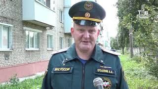 ТВ-ДОНСКОЙ. НОВОСТИ 31 07 2020|ТВ Донской