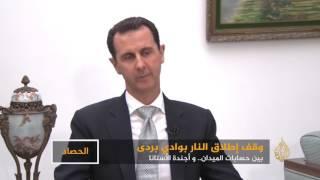 قوات النظام تخرق اتفاق الهدنة بوادي بردى