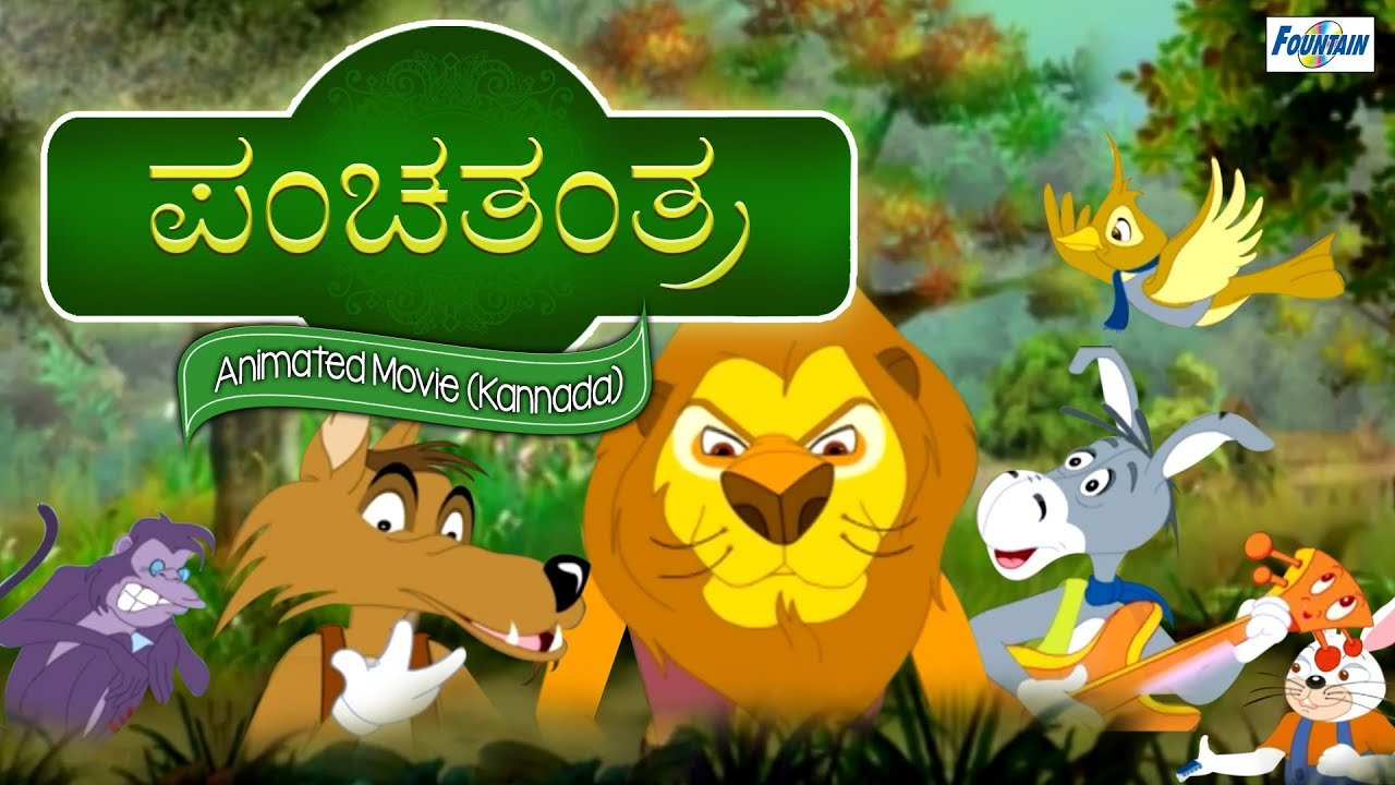 KANNADA PANCHATANTRA STORIES PDF DOWNLOAD