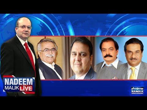 Nadeem Malik Live - SAMAA TV - 23 Nov 2017