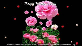 Happy Mother's Day, Flowers For You