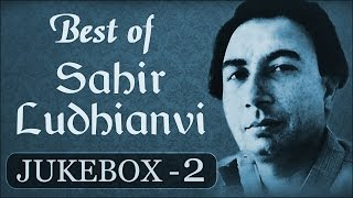 Best Of Sahir Ludhianvi Songs - Jukebox 2 - Evergreen Bollywood Old Song Collection
