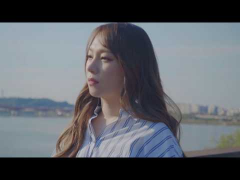 Kang Min Hee - Never Sent (feat. Han Dong Geun) [Music Video]