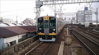 近鉄 鶴橋 avchd 30mbps