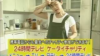 SMAP 2005年 24時間テレビOP 草なぎ剛 香取慎吾 香取慎吾 検索動画 17