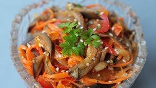 баклажаны  по-корейски салат рецепт