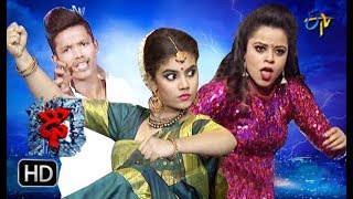 Dhee 10 |  14th  March 2018| Full Episode | ETV...