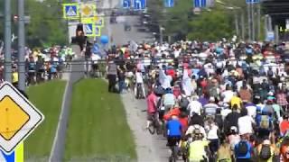 Велодень 19 мая 2019 велопарад в Харькове на проспекте Науки