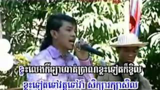 Repeat youtube video Khemarak Sereymon - Monous Mean Jeurn Yang