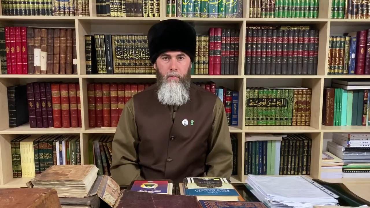 Обращение Муфтия ЧР Салаха-Хаджи Межиева в адрес жителей Чеченской Республики